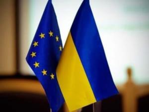 Нардепи проведуть лекцію «Європейське майбутнє України» (АНОНС)