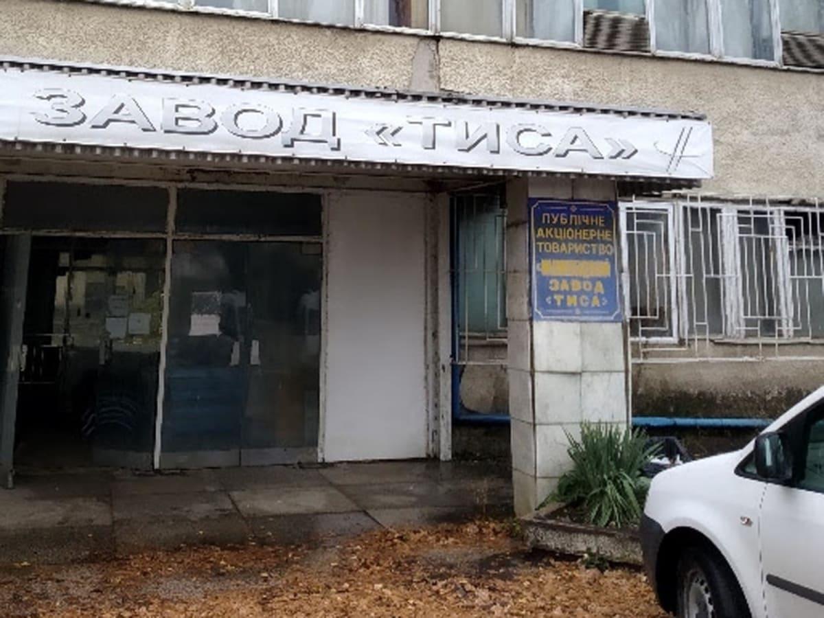 Продається машинобудівний завод «Тиса»