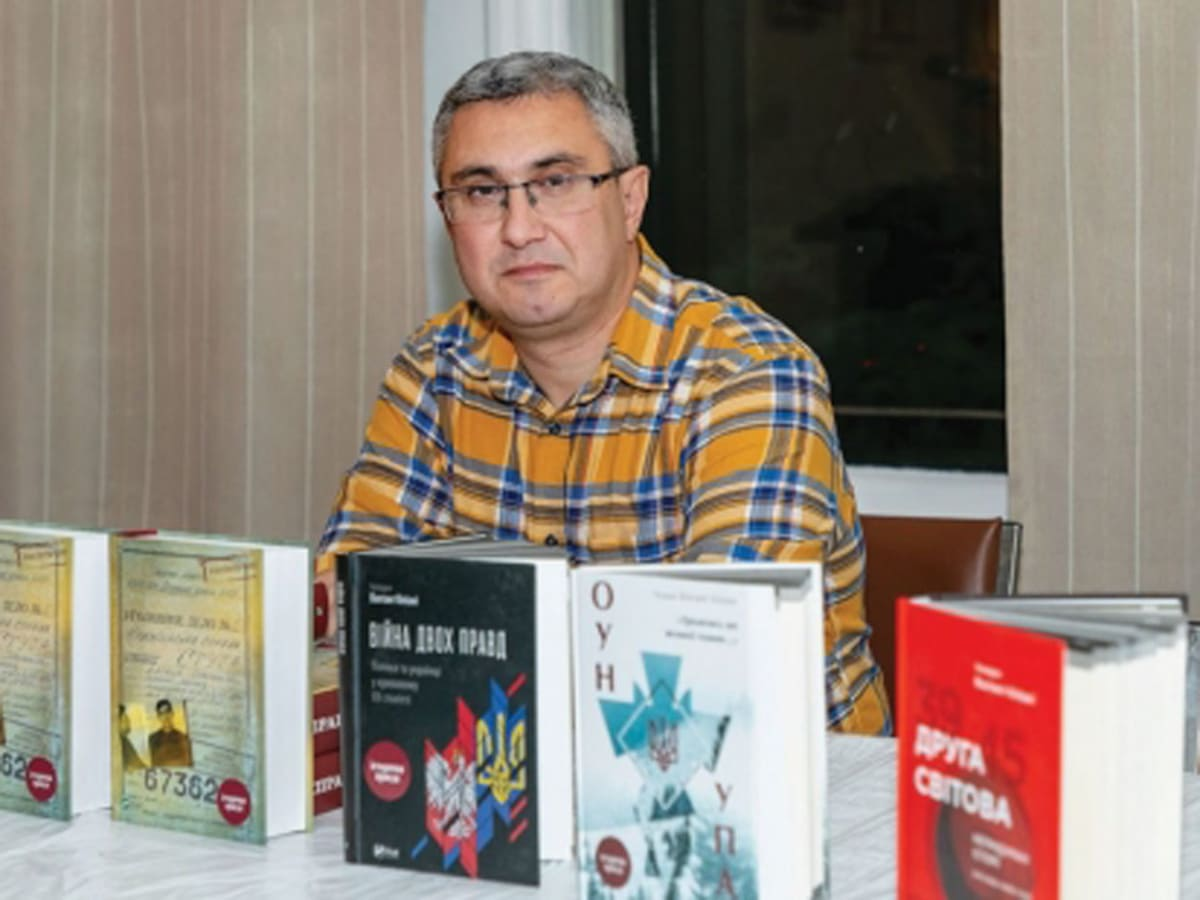 Справа Василя Стуса фото