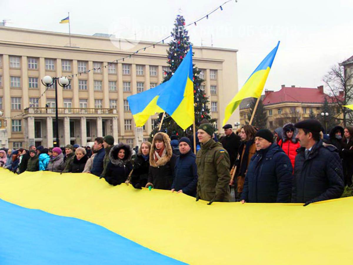 ужгородом пронесли прапор день соборності фото