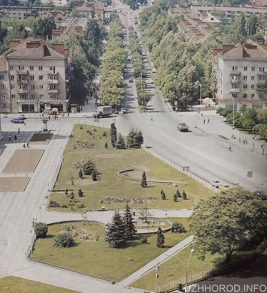 фото 1985 року Ужгород