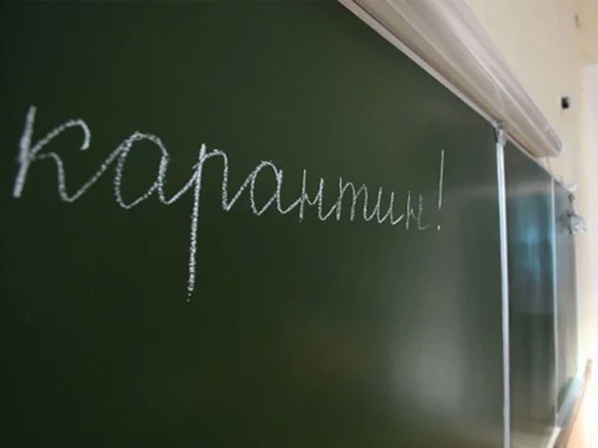 В Ужгороді продовжили карантин у школах ще на тиждень
