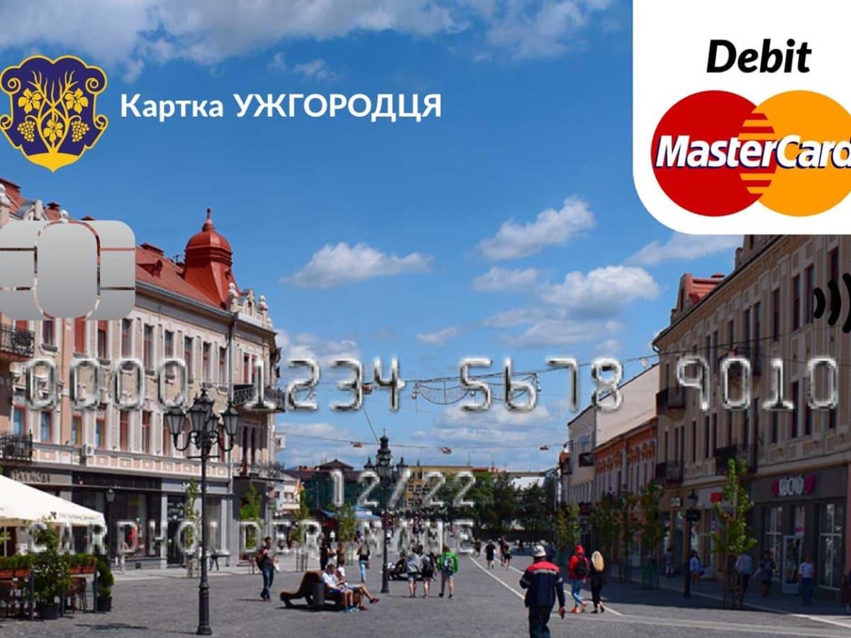 В Ужгороді запровадили електронний квиток