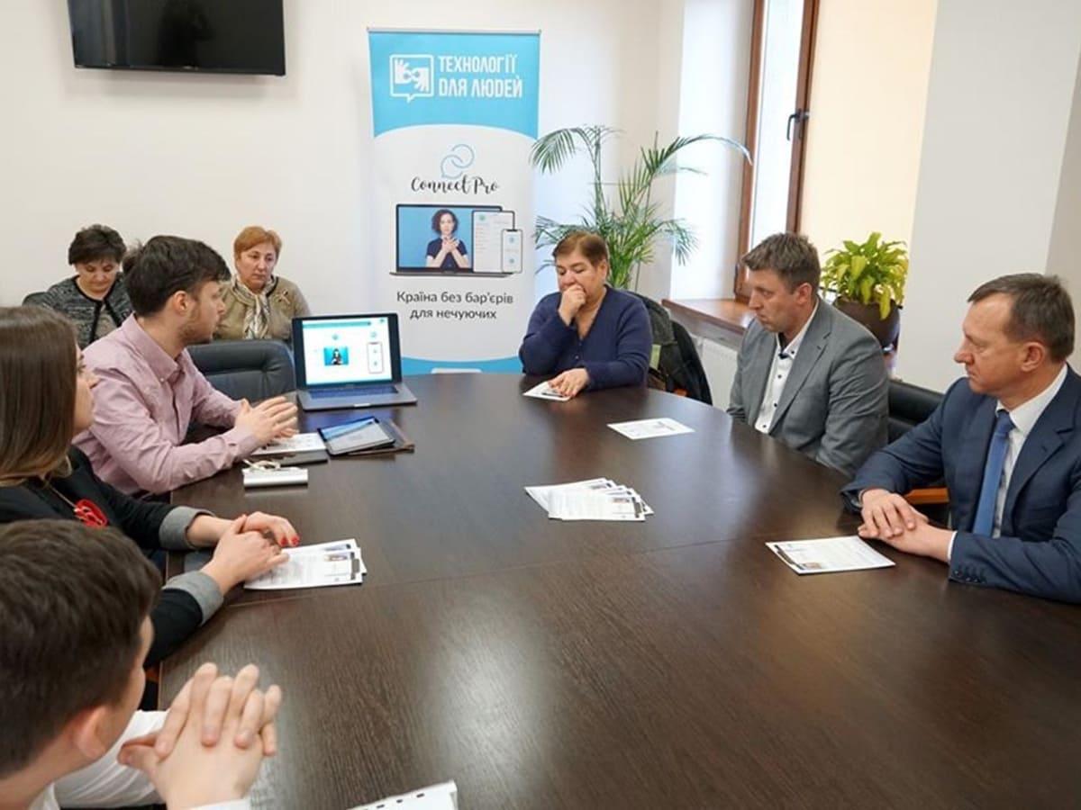 В Ужгороді презентували додаток для людей із вадами слуху фото
