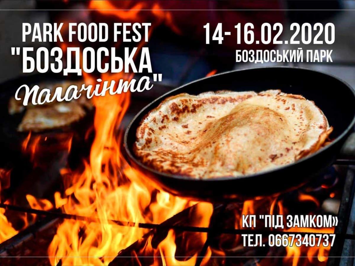 На Park Food Fest «Боздоська палачінта» відвідувачів возитиме автобус