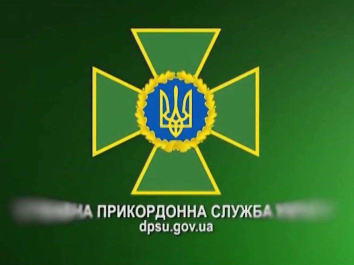 Закарпатські прикордонники оприлюднили відео затримання дипломата-контрабандиста фото