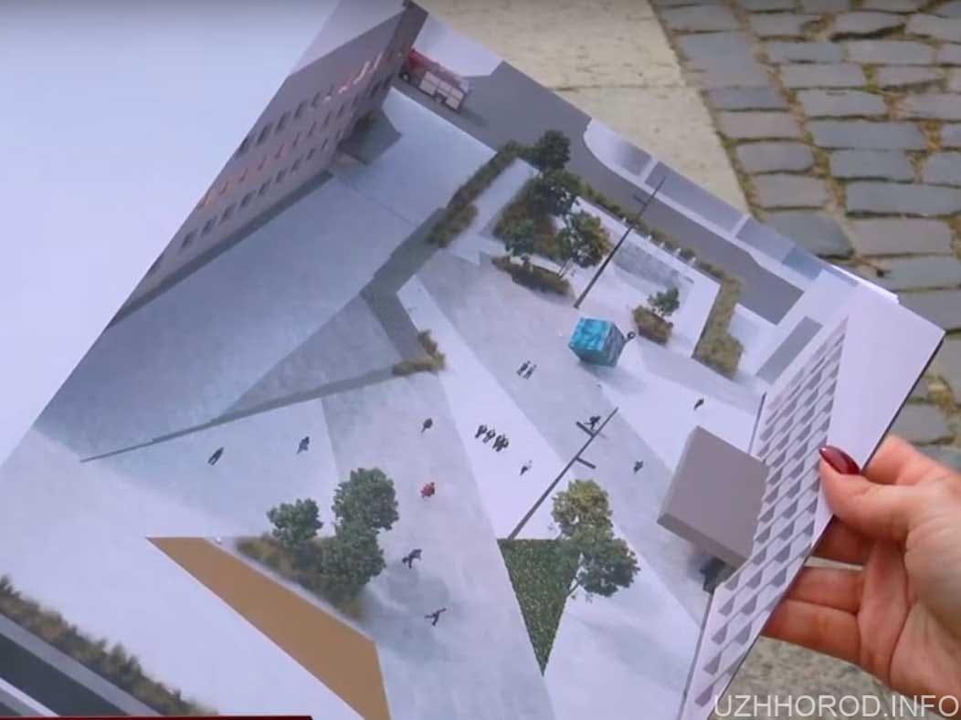"""Ужгородці проголосували """"за"""" будівництво підземного паркінгу на Поштовій (ВІДЕО)"""