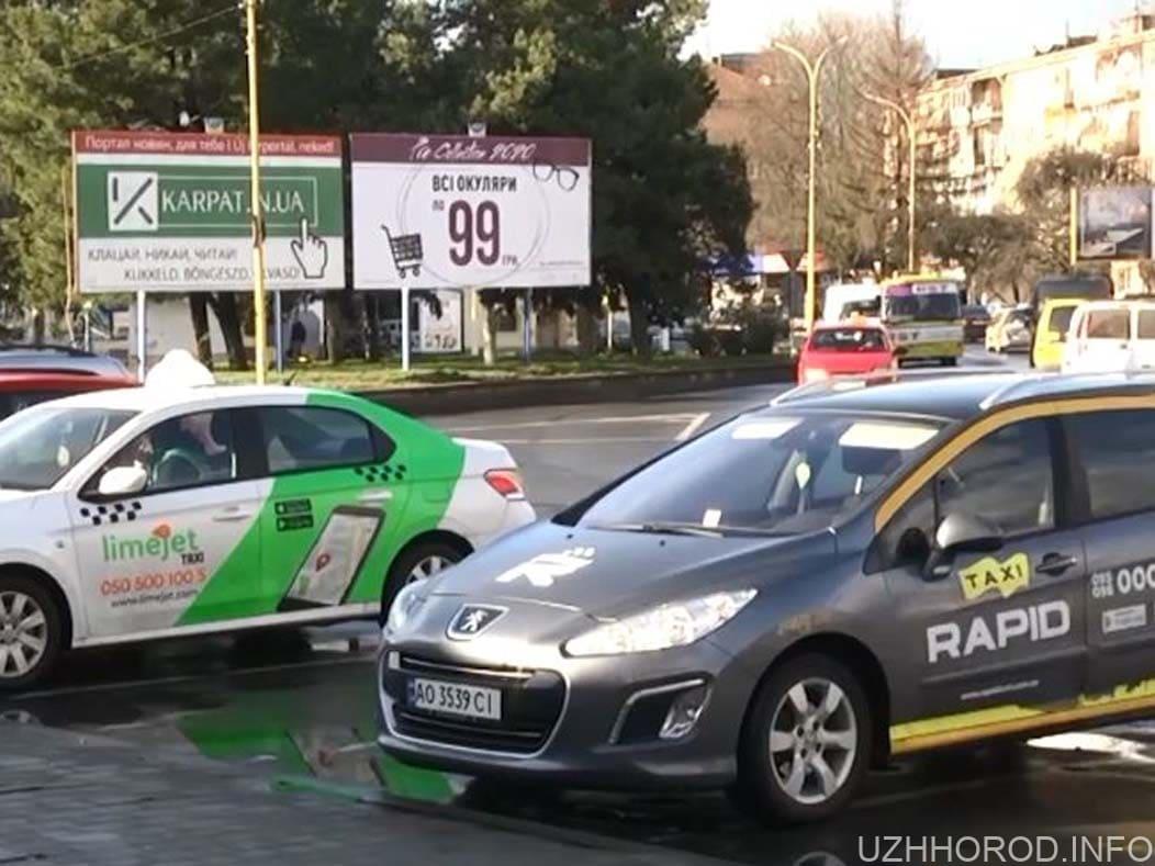 Чи змінився автопарк таксі за останні роки фото