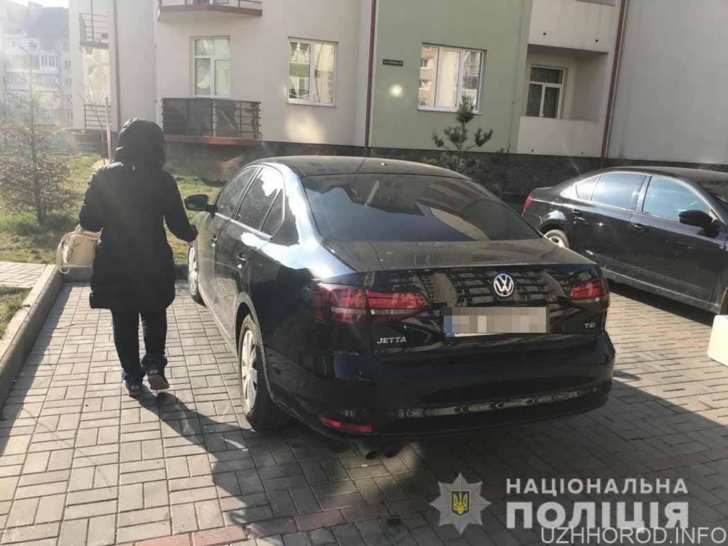 Поліція встановила особу чоловіка, причетного до розбою в Ужгороді (ФОТО)