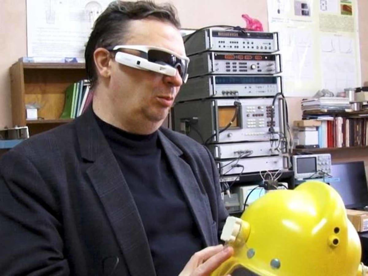 Протипожежний пристрій з окулярами фото