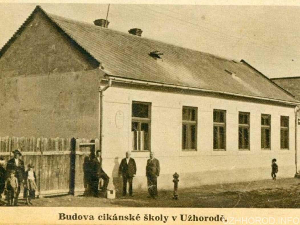 Ромська школа в Ужгороді- одна з найстаріших ромських шкіл в Європі