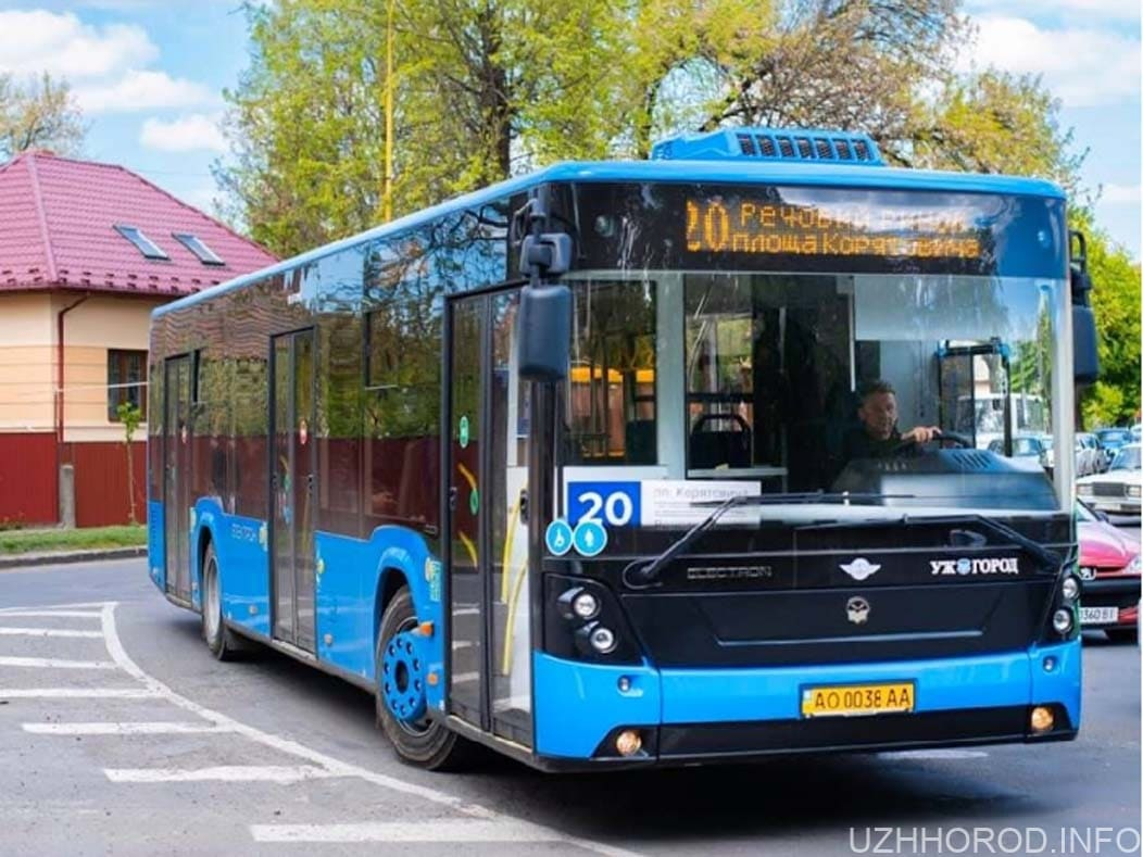 Ще один автобусний маршрут з'явиться в Ужгороді фото
