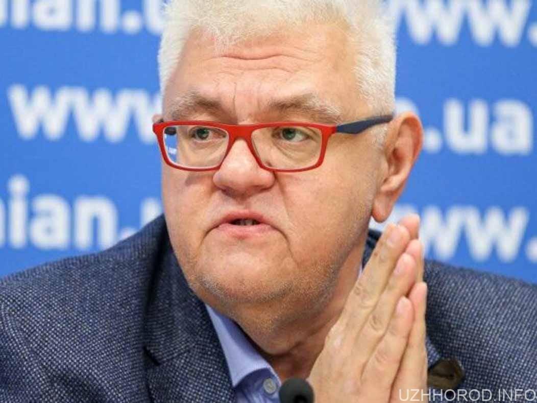 «Сивохо більше не радник, його звільнили» – блогер