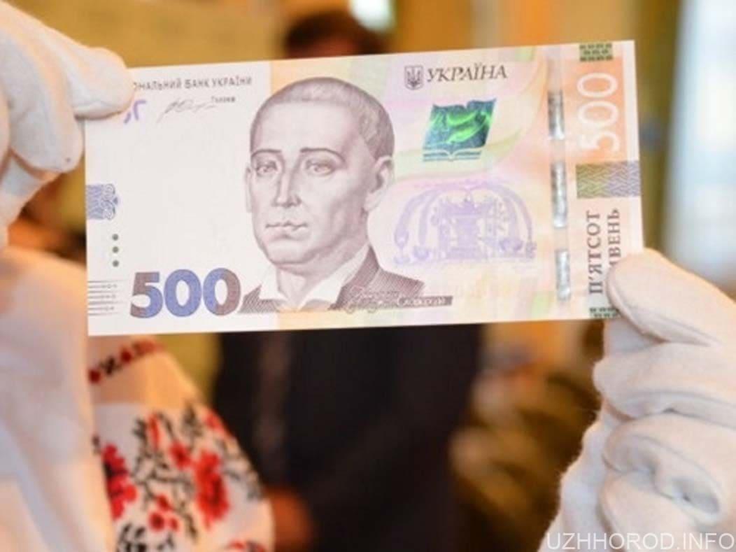 В Ужгороді на вокзалі невідомий вирвав з рук чоловіка 500 грн і втік фото