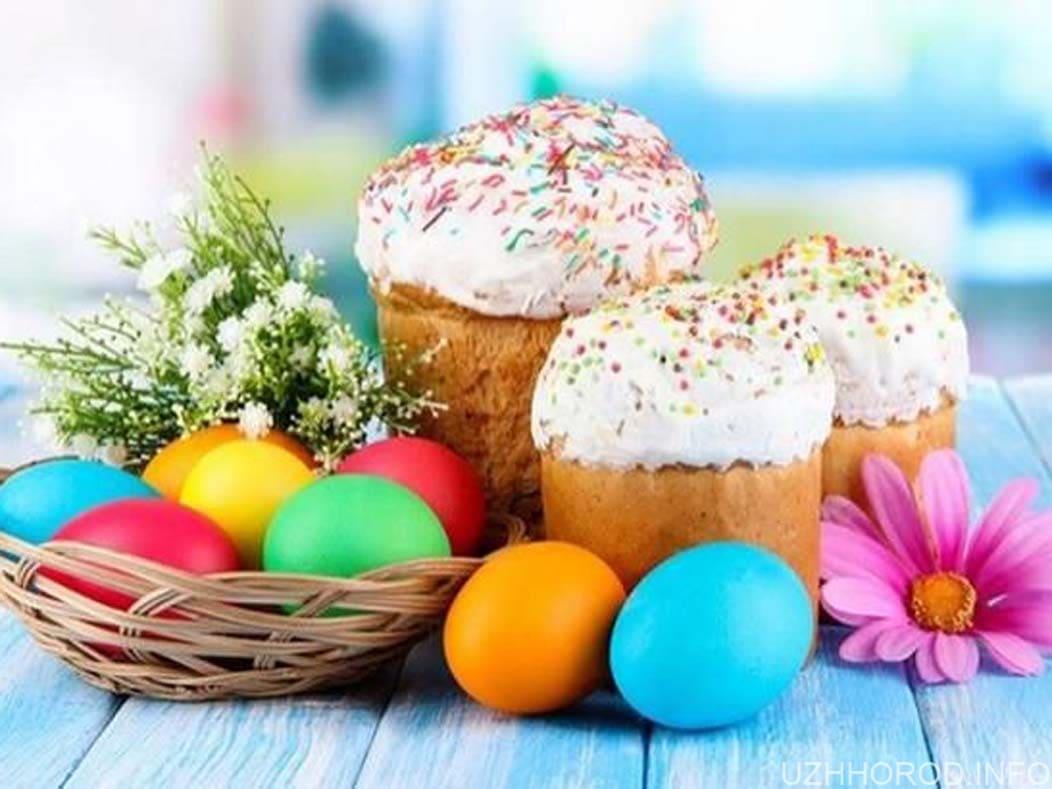 закарпатці як і вся Україна святкуватимуть Великдень вдома фото