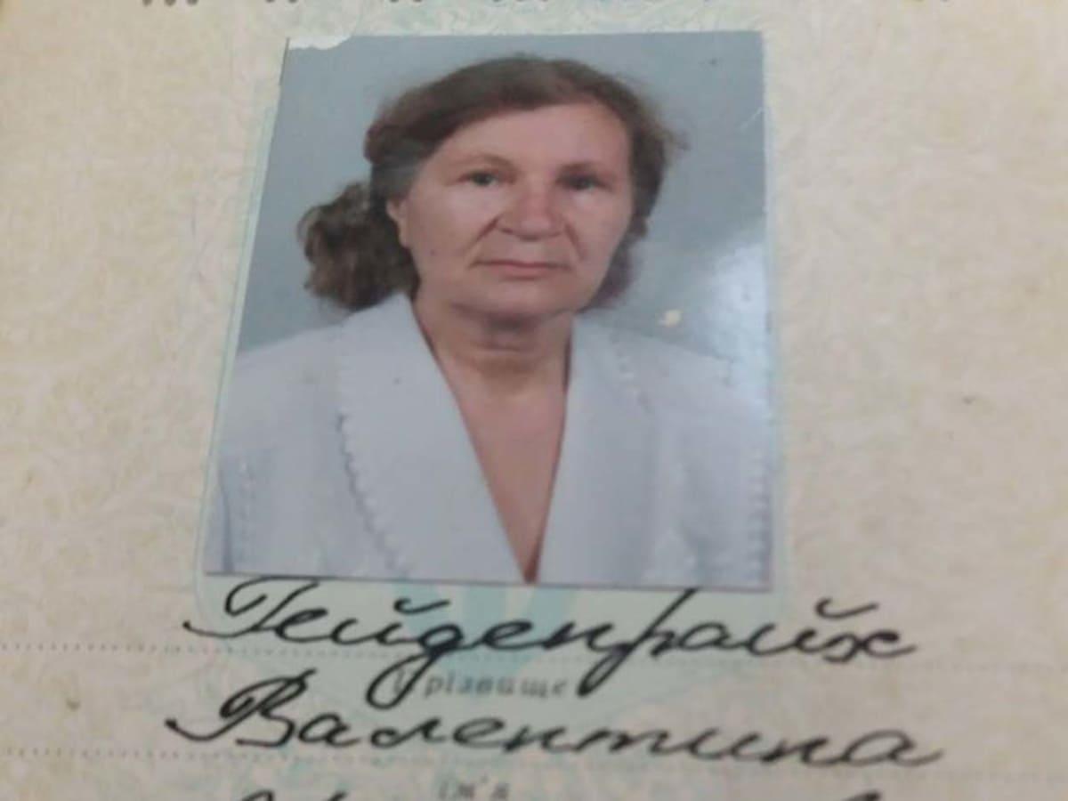 Знову зникла старша жінка фото
