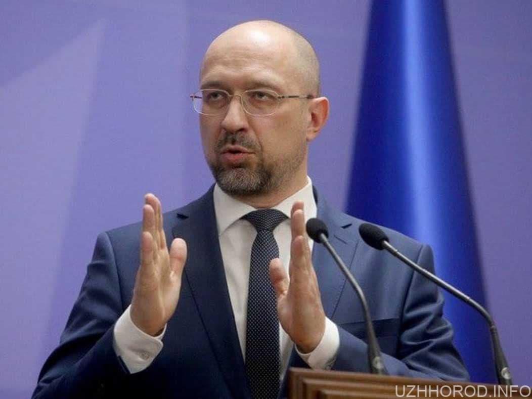 23 квітня Ужгород відвідає прем'єр-міністр Денис Шмигаль фото