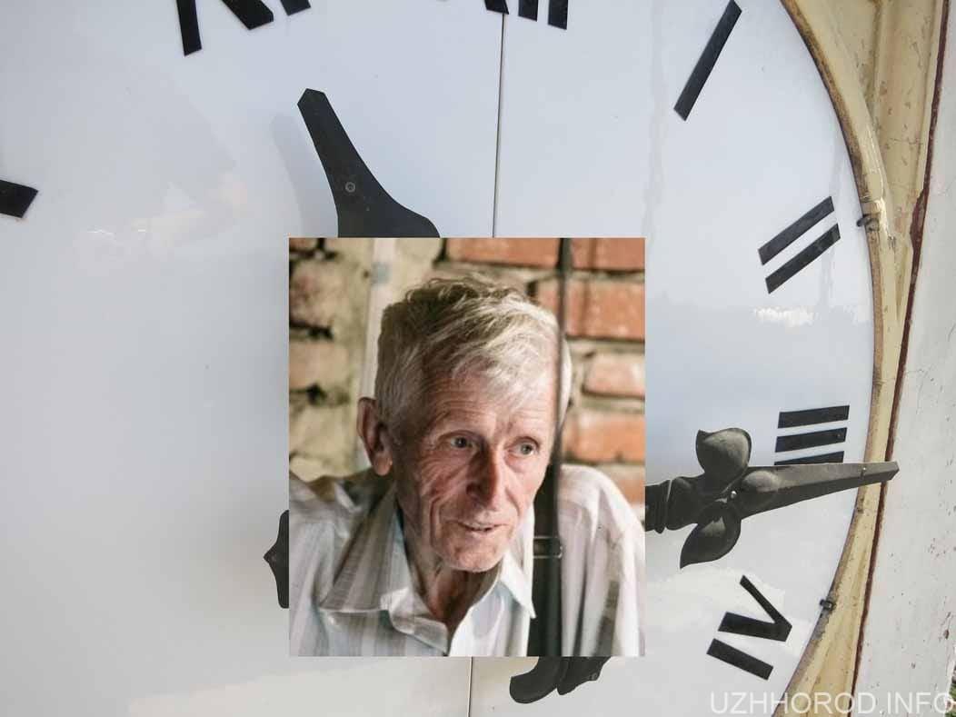 годинникар греко-католицького Катедрального Собору Микола Антал фото