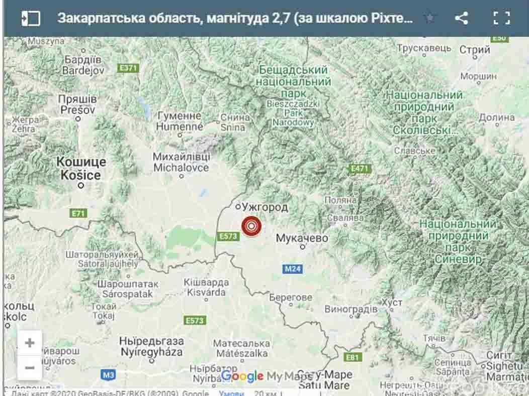 І знову в Ужгороді зафіксували землетрус фото