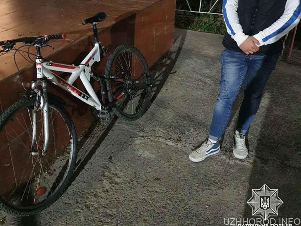 Велосипед оперативно повернуто власнику фото