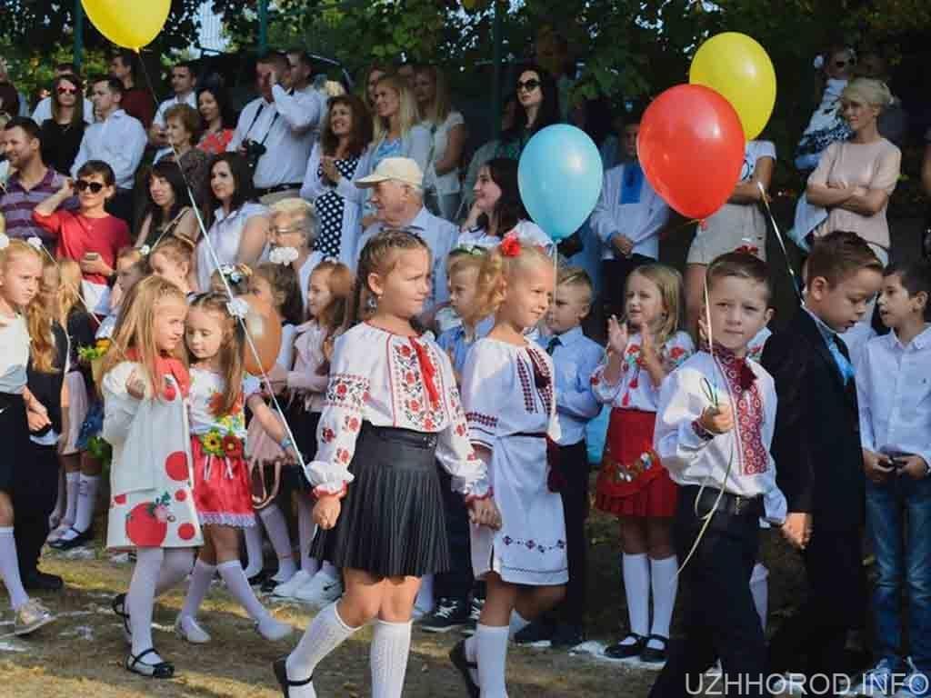 Богдан Андріїв привітав школярів зі святом Останнього дзвоника фото