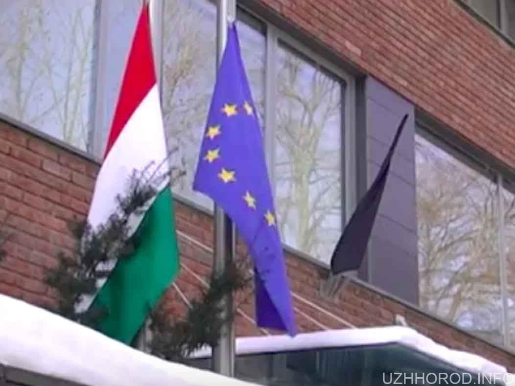 Консульство Угорщини в Ужгороді відновило прийом громадян