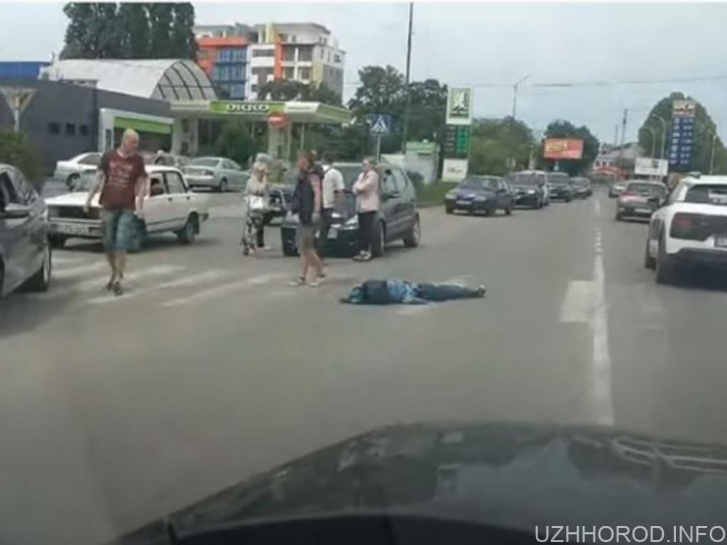 На пішохідному переході збили жінку фото