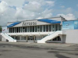 """Повноцінну роботу аеропорту """"Ужгород"""" відновлять"""