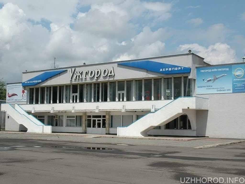 """Аеропорт """"Ужгород"""" не зміг прийняти тестовий рейс з Києва через погодні умови"""