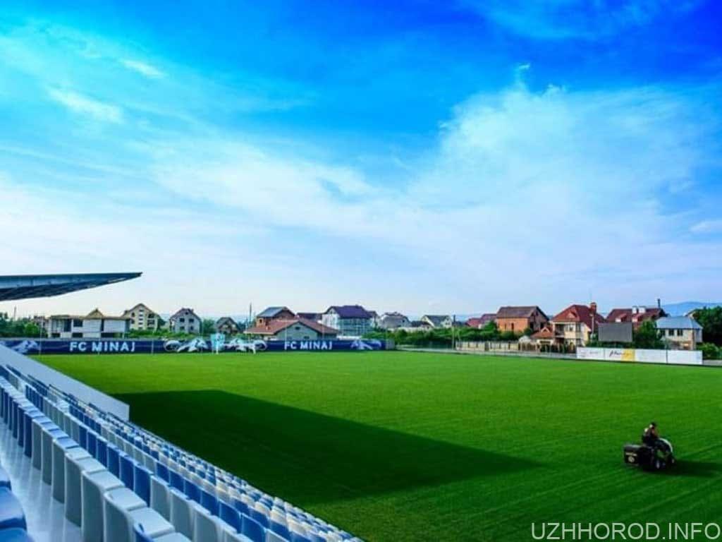 Стадіон Минай готовий до футболу фото