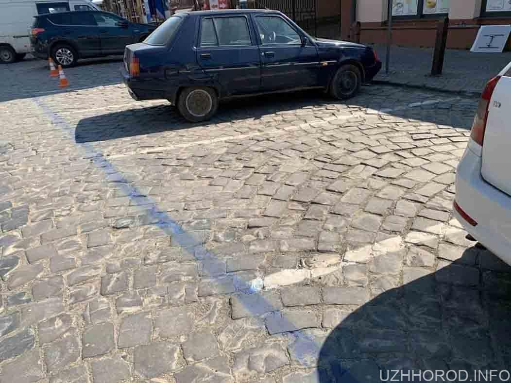 В Ужгороді поки що залишається платне паркування фото