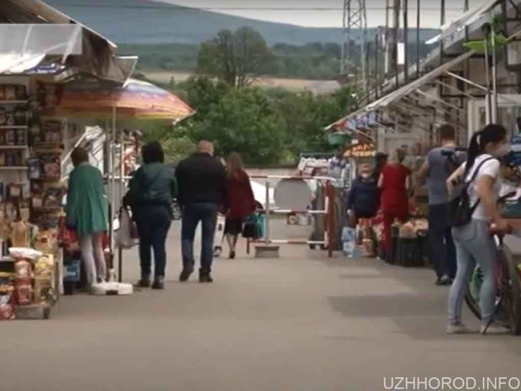 В Ужгороді відкрили непродовольчі ринки фото