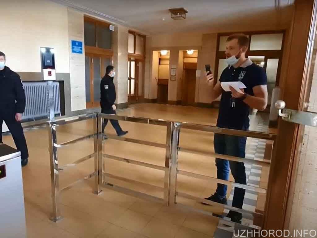 Відставку керівника Офісу президента вимагали в Ужгороді фото