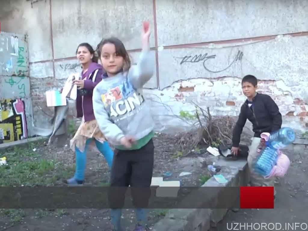 Закарпатські роми просять американців захистити їх фото