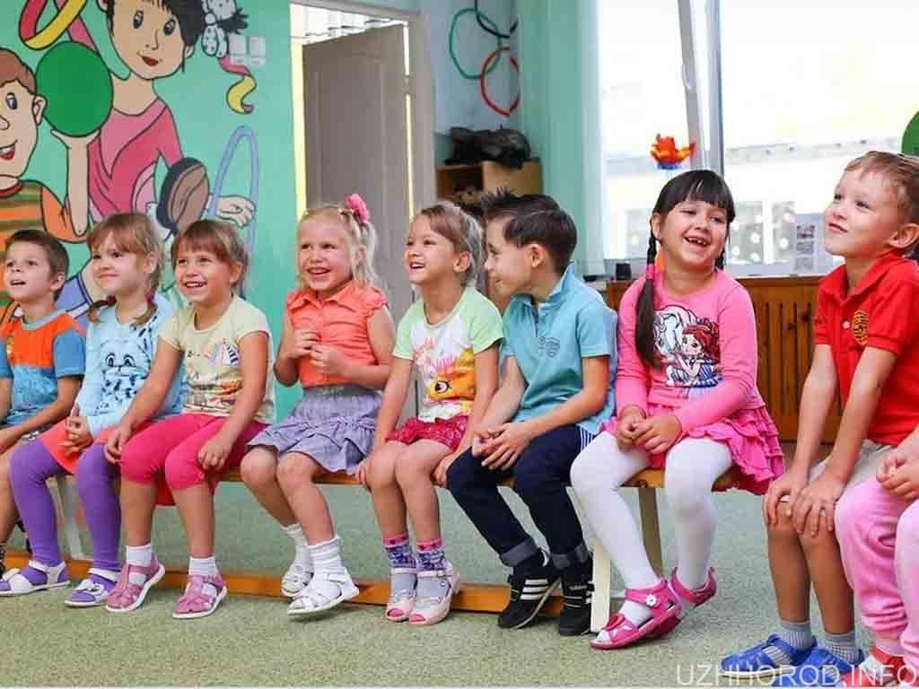 діти дитячий садок фото