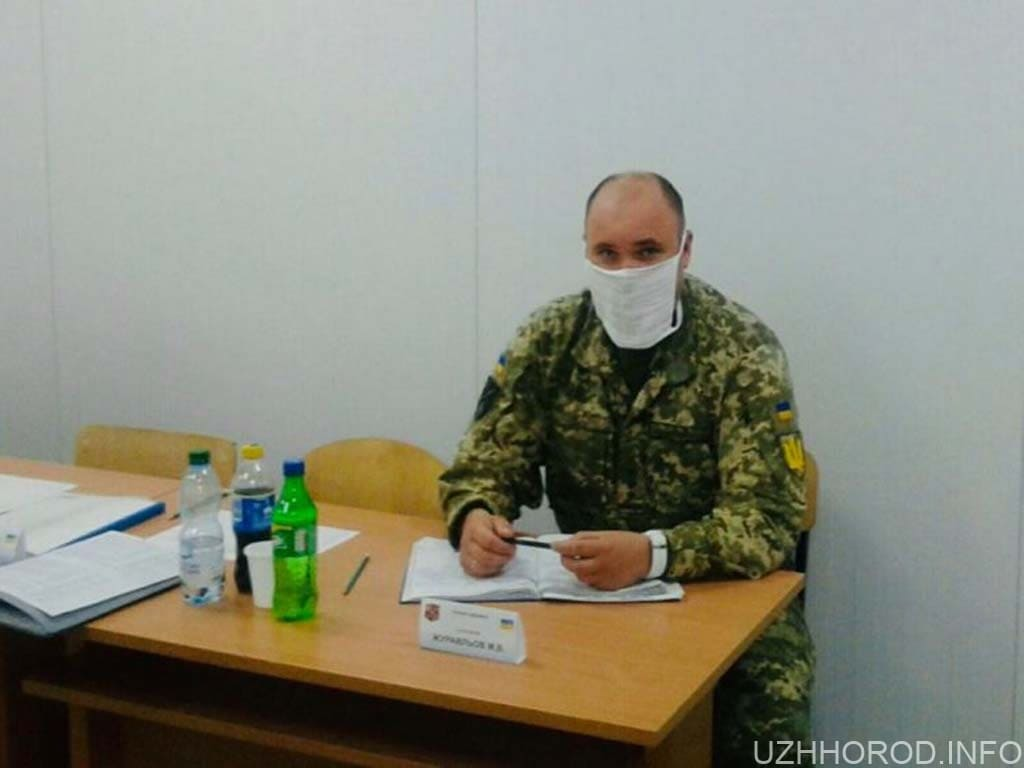 Полковник з Ужгорода очолив підкомісію ДЕК фото