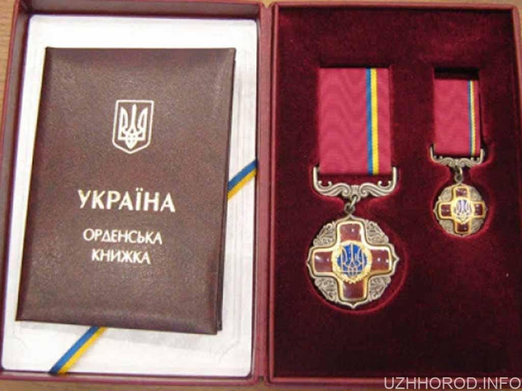 Президент відзначив державними нагородами 3 закарпатців фото
