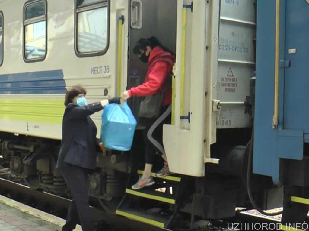Прибув перший потяг після впровадження карантину
