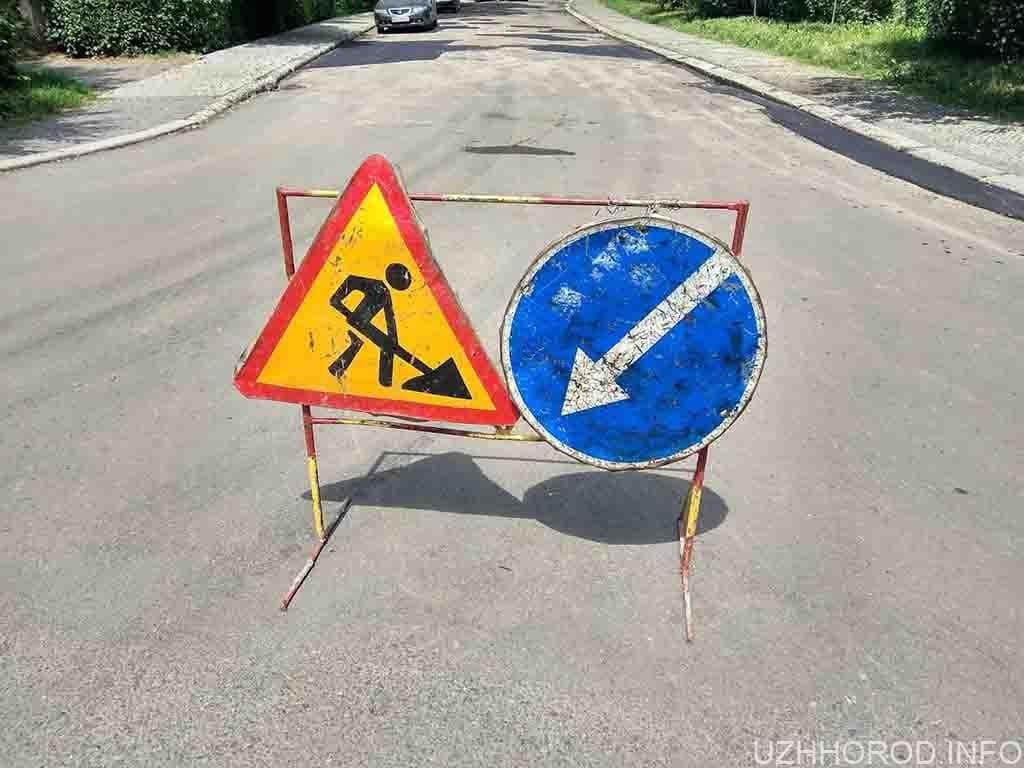Ремонтні роботи на перехресті вулиць Легоцького та Капушанської