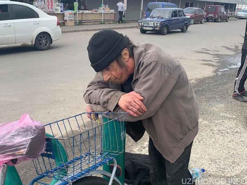 ужгородців просять опізнати чоловіка фото