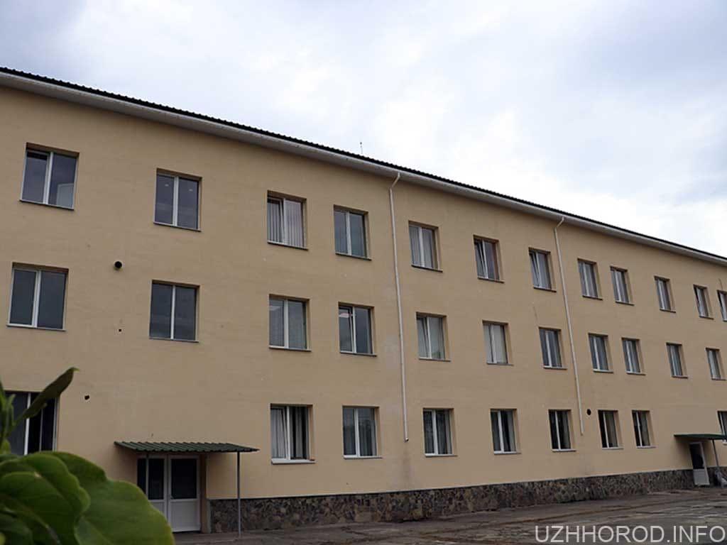 В Ужгородському батальйоні Нацгвардії завершилась реконструкція будівлі фото