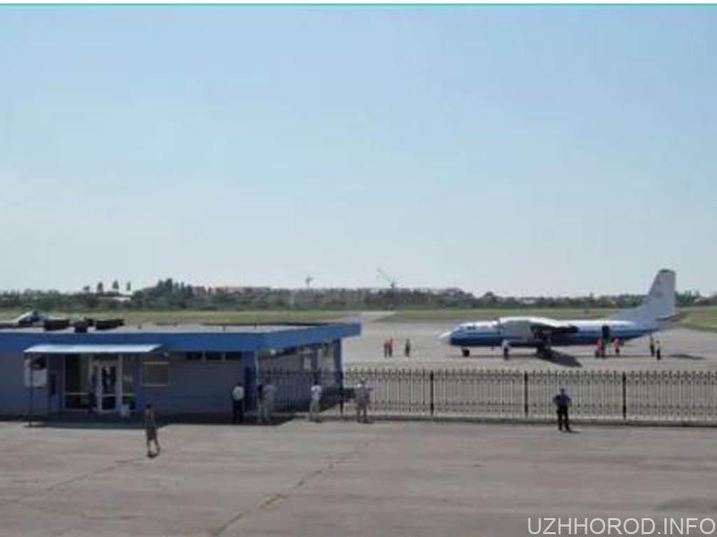 відкриття вантажного терміналу аеропорту фото