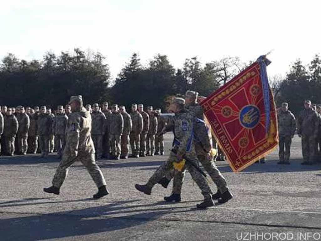 У Мукачеві зустрічатимуть 128-му бригаду, яка повернулася зі Сходу