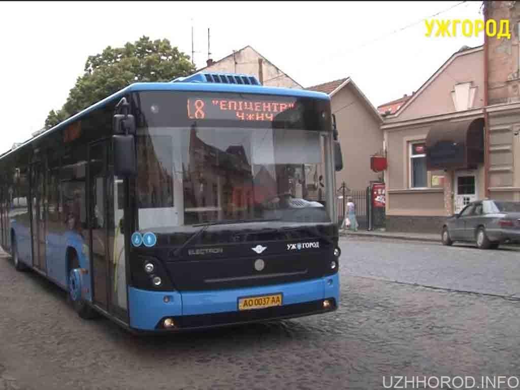 Зміни до маршрутної мережі міських автобусів в Ужгороді