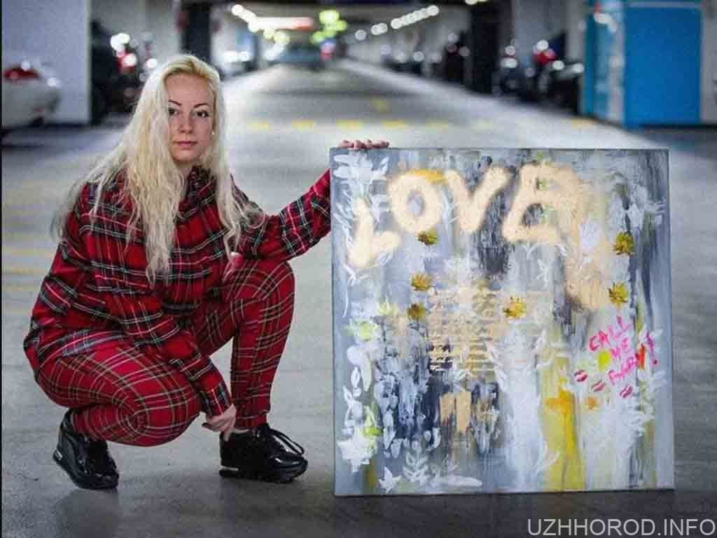 галерея покаже картини художниці з Ужгорода фото