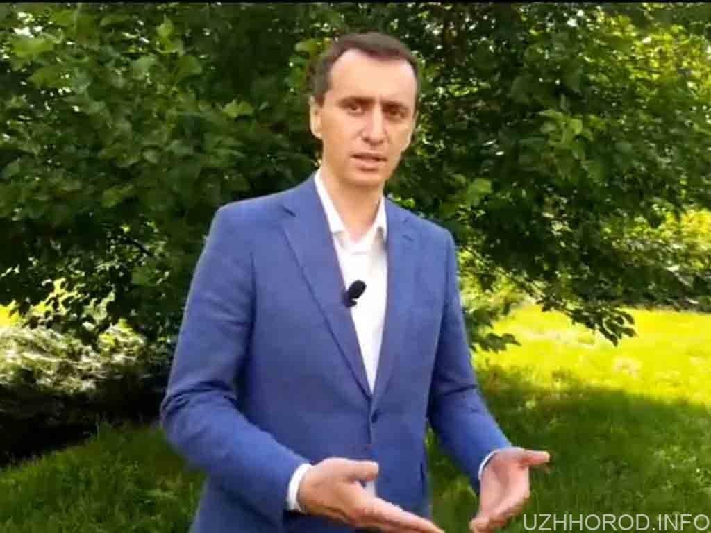 Ляшко відвідав Ужгород фото