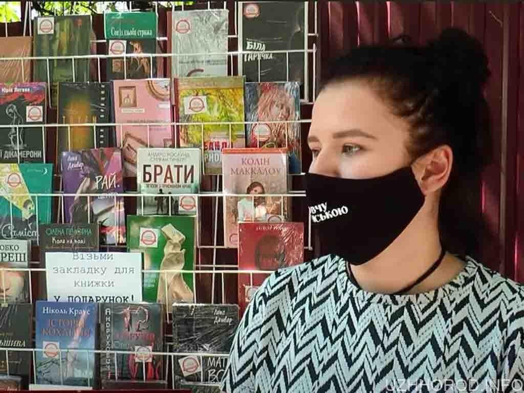 В Ужгороді випробовували новий спосіб безкоштовного пізнання (ВІДЕО)