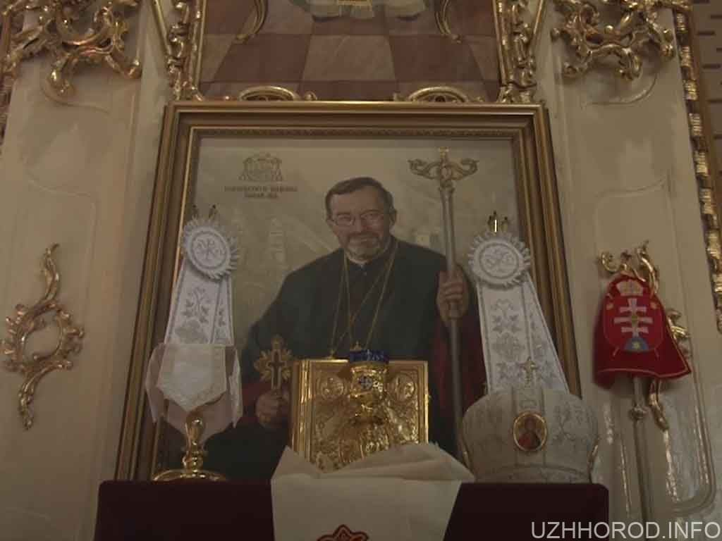 Похорон Мілана Шашіка відбудеться 20 липня фото