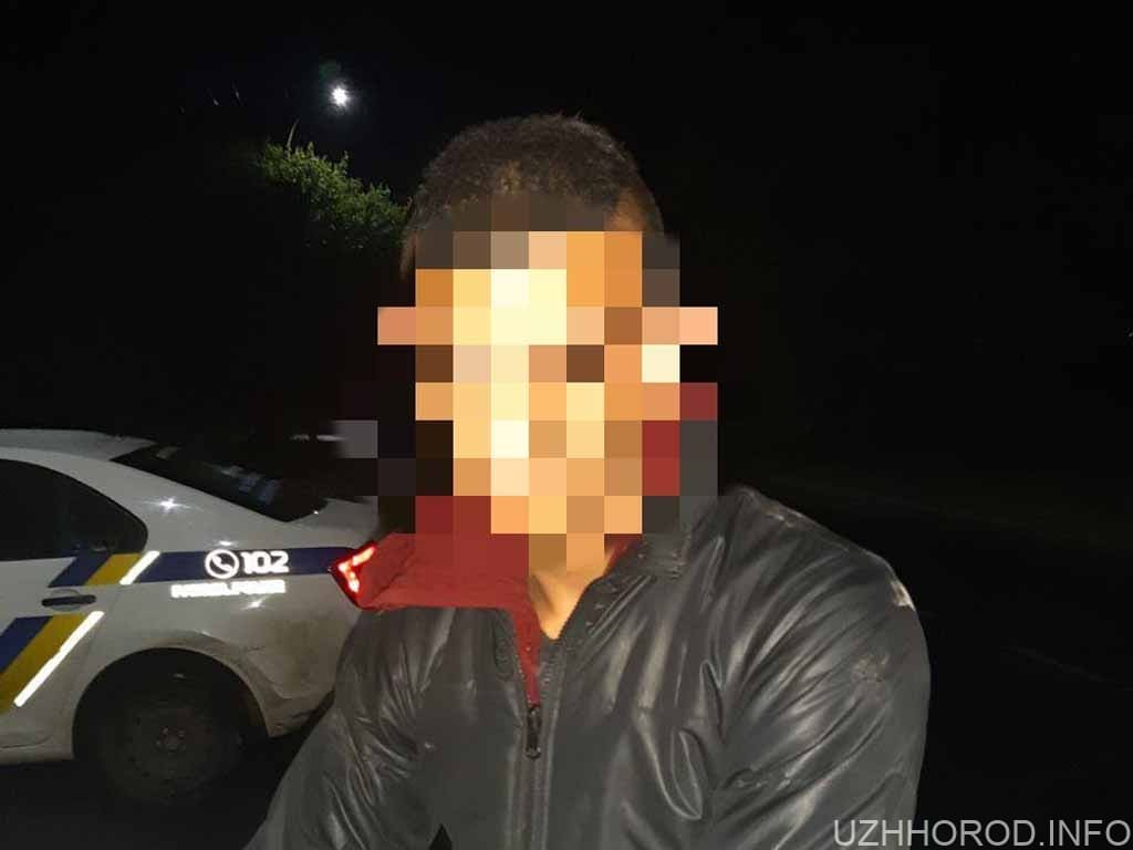Поліція затримала злочинця фото