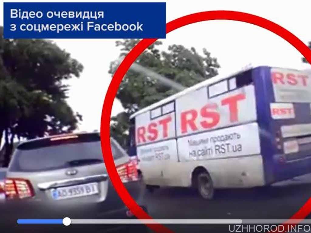 Поліція знайшла водія громадського транспорту фото